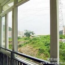 福州隐形纱窗