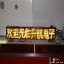 出租车显示屏,LED广告屏,厂家直销