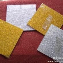 亚克力板合肥亚克力格子板种类合肥亚克力格子板求购图片