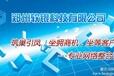 郑州网络营销推广郑州网络营销推广公司软银