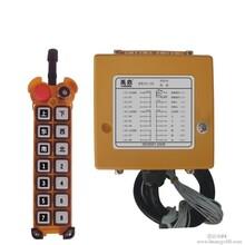 F21-14S14路遥控器工业遥控器起重机遥控器十四路天车遥控器