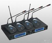 力志SR-U4会议话筒BIRDSONG会议话筒BG-U4代理商SGDR无线会议话筒供应商图片