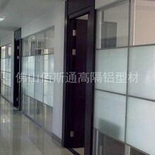 大量供应办公高隔间铝型材双玻系列