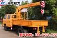 湖北程力公司2吨.3.2吨.4吨.5吨随车吊厂家优惠大促销