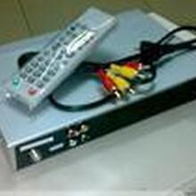 小县城家庭不是用泰普室内电视信号接收器加密频道根本没法看图片