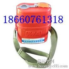 ZYX45隔绝式压缩氧自救器厂家煤安证