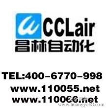 昌林自动化单交流电流变送器,LGP-A1,LGP-A2,LGP-A3
