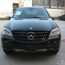 四川奔驰4s店,11年奔驰GL450无匙,便宜二手车,四川买卖进口车