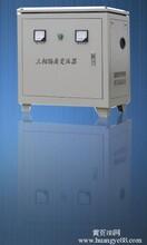 三相隔离变压器SGJBKJMBOSGM11