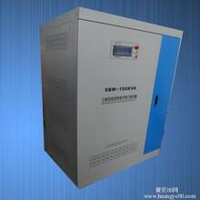 工厂水泵电动机空压机专用三相大功率稳压器SBW-180KVA