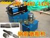 锦州液压钢筋镦粗机厂家
