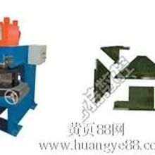 液压角钢切角机角钢切角机切角机液压切角机图片