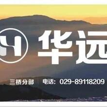 西安到柳州物流运输公司
