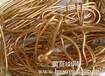 苏州金属回收稀有金属回收苏州废铜回收
