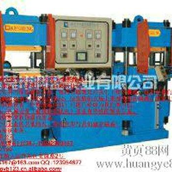 电子产品制造设备 热压机 销售二手新劲力硫化机 免费发布热压机信息