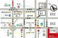 东宁县东方家园优质商住用地火速出让