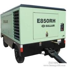 美国寿力E850RHE1000RH移动式空压机