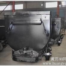 山西晋中MGC1.1-6固定式矿车厂家