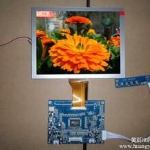 大量供应自带8寸液晶屏拍照录像TF卡存储模组