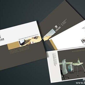 家具畫冊設計