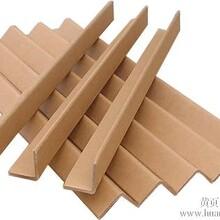 昆山纸护角,昆山纸包角,昆山纸护边-昆山博达纸护角厂