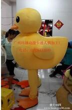 供应神偷奶爸服装大黄鸭人偶