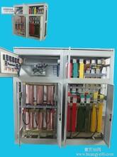 厂家销售SBW-500KVA三相大功率稳压器