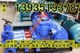 河北保定石油钻井泥浆泵自吸式泥浆泵生产厂家