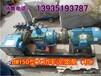 黑龙江双鸭山石油打井防爆泥浆泵BW型巷道堵漏泥浆泵厂家