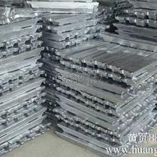 大量回收福田鋅廢料鋅合金鋅渣鋅錠我們專業我們高價圖片