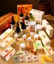 供应快递进口英国保健食品,保健食品进口如何清关
