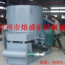 供应山东青州优秀STL型沙金离心选矿机,熔盛矿机专业