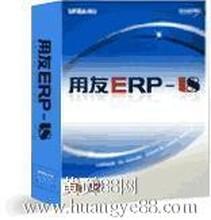 东莞财务软件,东莞ERP,用友U8教程