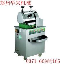 电动榨汁机奶茶店设备甘蔗榨汁机