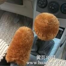 汽车坐垫通用冬季坐垫羊毛坐垫皮毛一体坐垫图片