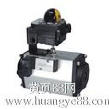 GTE系列单作用气动执行器