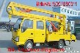 程力专用汽车股份有限公司打造中国高空作业车高端品牌