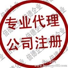 广州公司申请商标哪家代理有优势中国商标申请