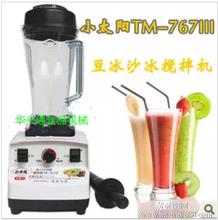 小太阳Tm-767沙冰机搅拌机大马力商业现磨无渣豆浆机