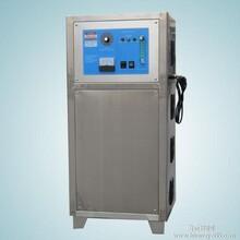 广东水处理臭氧消毒机,臭氧制氧一体机