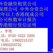 代办上海自贸区融资租赁公司注册融资租赁公司转让,拿到商务部批文中外合资外商独资融资租赁公司