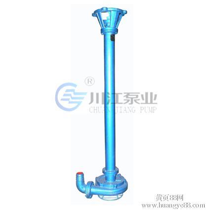 CPL绞吸式泥浆泵,液下泥浆输送理想选择