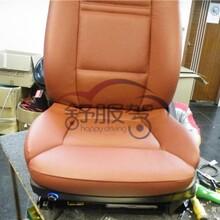 长沙汽车座椅通风座椅空调图片