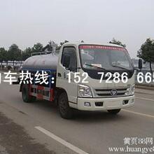 丹东市价格便宜的10吨吸粪车到哪里买
