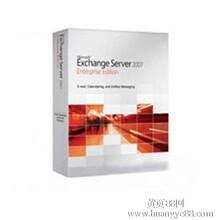 东莞微软神马代理,Exchange2013邮件服务器,Exchange邮件服务器最新报价图片