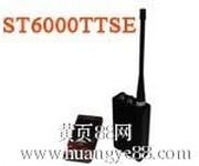 小型无线视频监控设备非视距无线监控图片