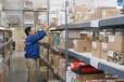 斑马物联网全球网购物流方案