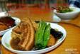 淄博甏肉干饭加盟潍坊甏肉干饭哪里传授技术