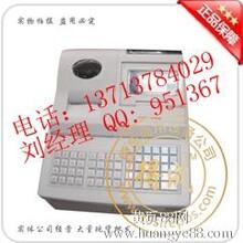 供办公设备无线收款机手持pos机防盗设备条码收银设备配件得成系列管理软件