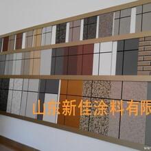 济南外墙真石漆价格_济南外墙保温专用真石漆_济南建筑翻新专用真石漆